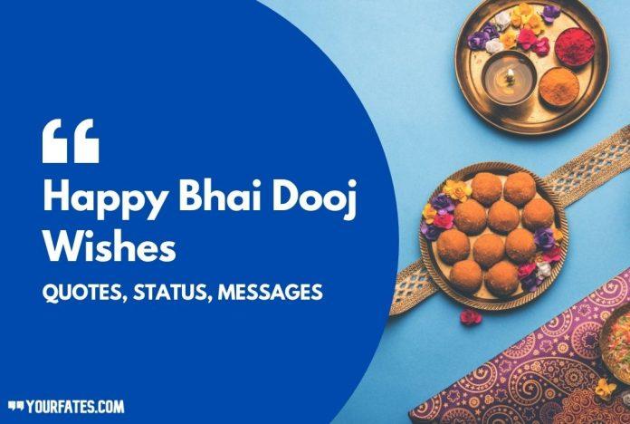 Happy Bhai Dooj Wishes