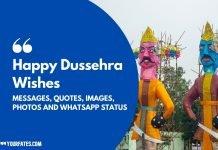 Happy Dussehra Wishes 2020