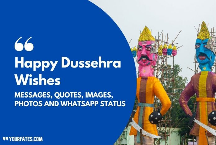 Happy Dussehra Wishes 2020