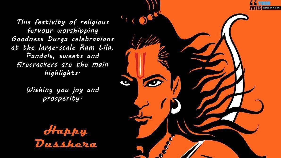 dusshera wishes image