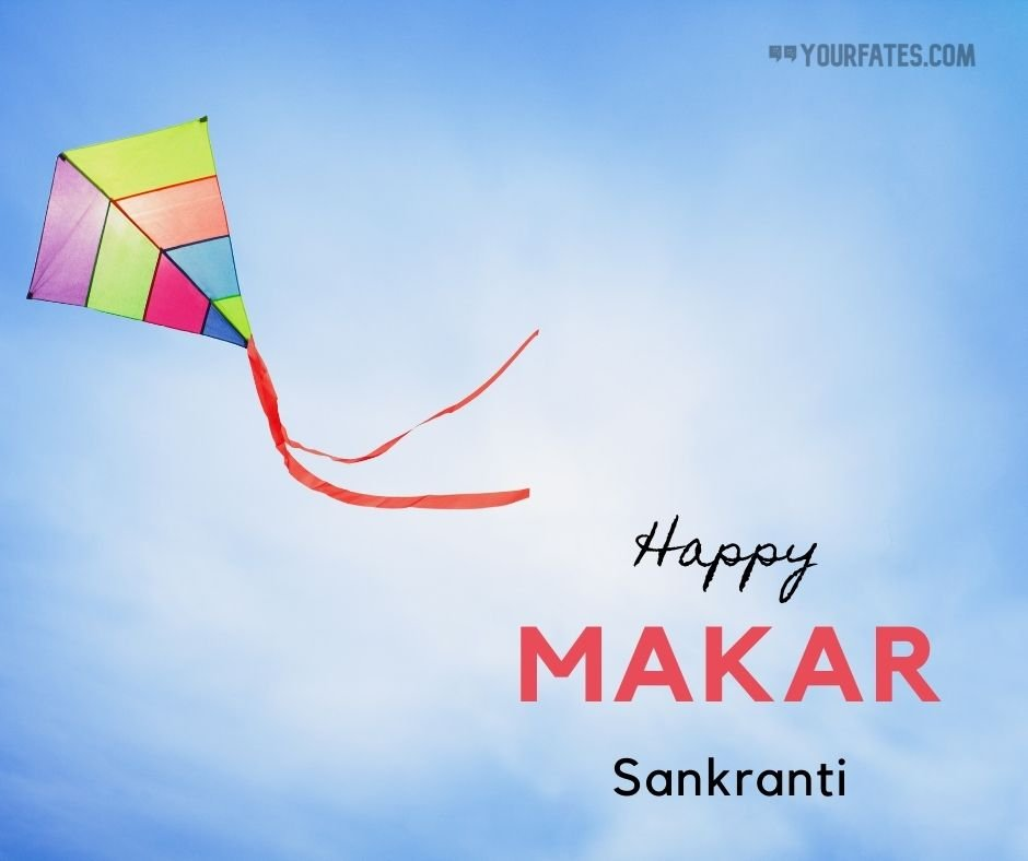 Happy Makar Sankranti 2021 wishes