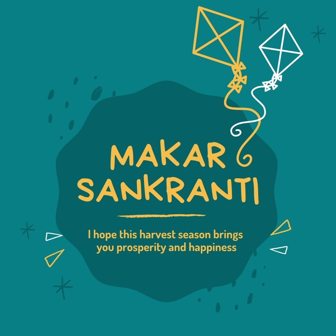 happy makar sankranti wishes images 2021