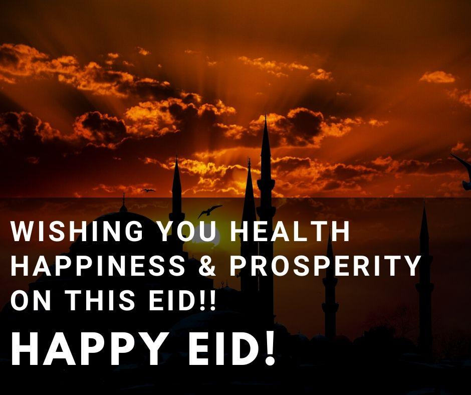 Eid-ul-Fitr Eid Mubarak Quotes 2020