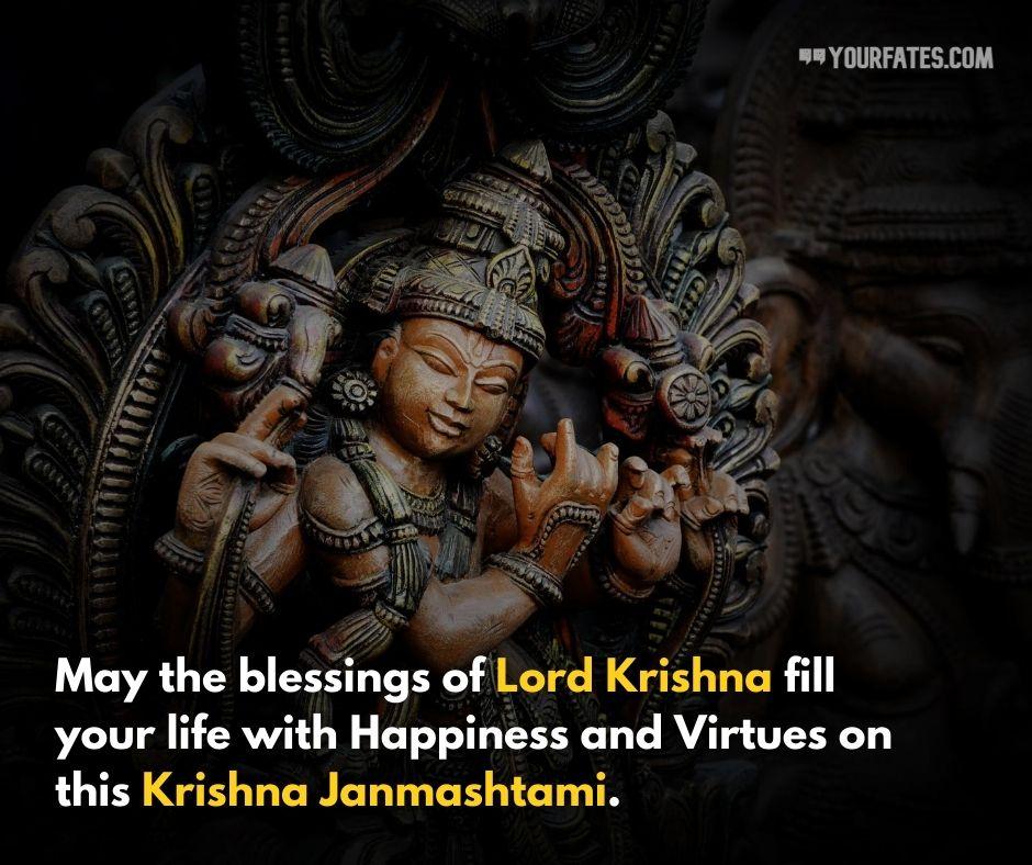 Krishna Janmashtami wishes to family