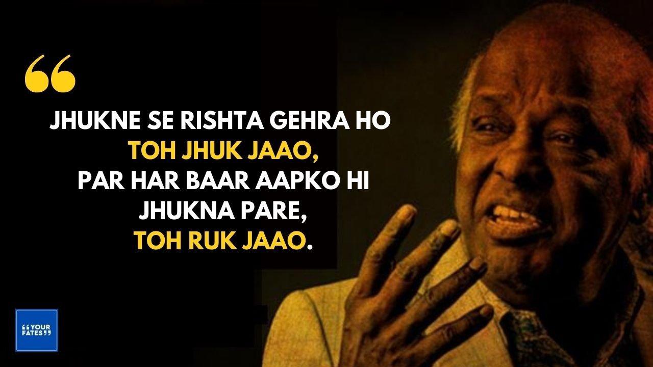 Rahat Indori Shayari on Relation