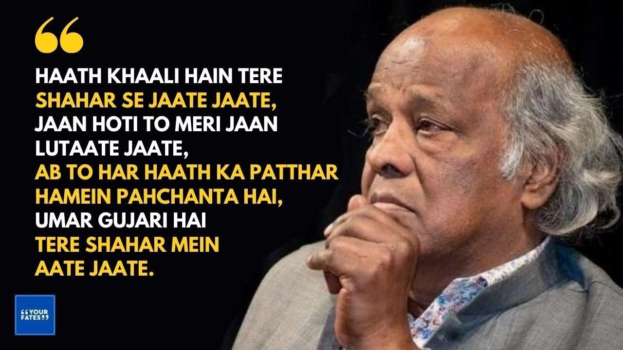Rahat Indori Sad Shayari