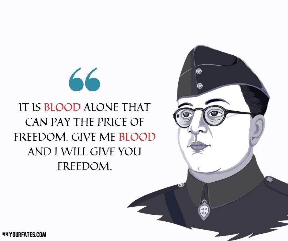 best Subhas Chandra Bose Quotes