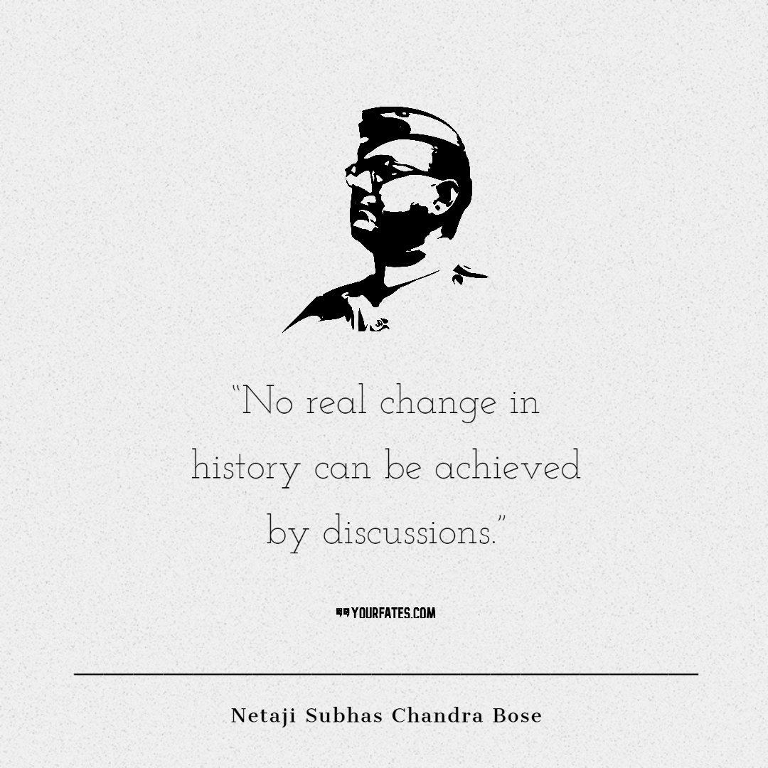 motivational quotes subhas chandra bose