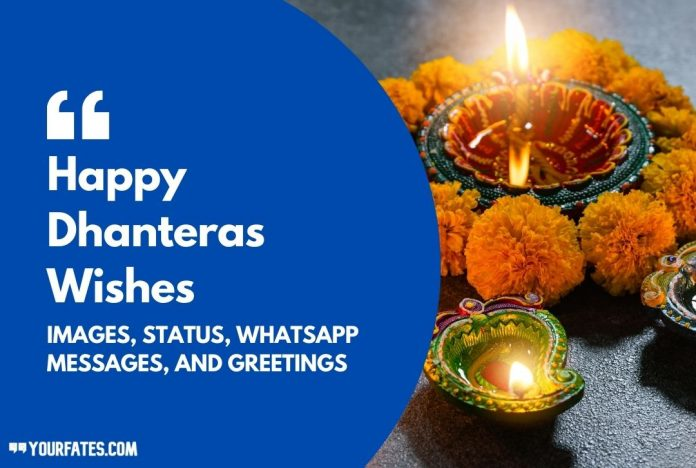 Happy Dhanteras Wishes 2020