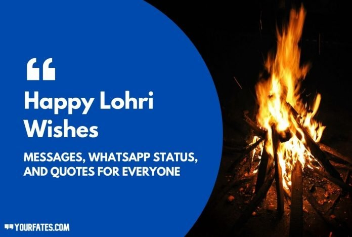 Happy Lohri Wishes for everyone