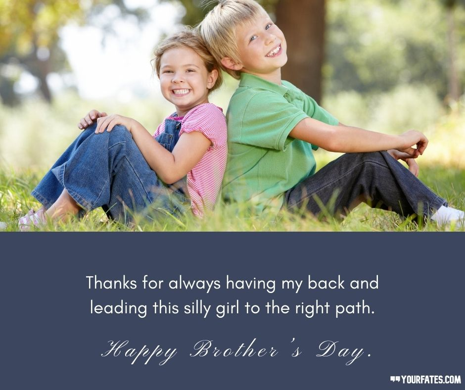 Brother's Day Wishes From Sister